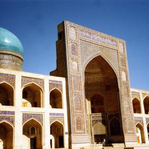 Asia centrale e meridionale